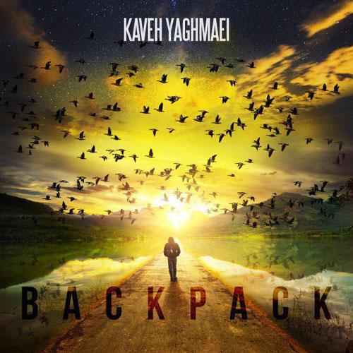 تک ترانه - دانلود آهنگ جديد Kaveh-Yaghmaei-Kooleh آهنگ جدید کاوه یغمایی به نام کوله