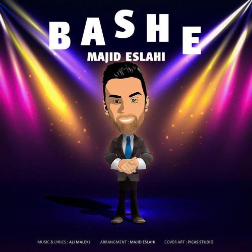 تک ترانه - دانلود آهنگ جديد Majid-Eslahi-Bashe آهنگ جدید مجید اصلاحی به نام باشه