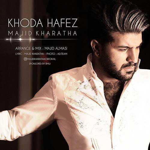 تک ترانه - دانلود آهنگ جديد Majid-Kharatha-Khodahafez آهنگ جدید مجید خراطها به نام خداحافظ