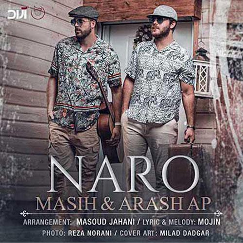 تک ترانه - دانلود آهنگ جديد Masih-Arash-AP-Naro آهنگ جدید مسیح و آرش ای پی به نام نرو