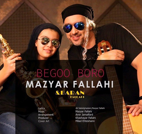 تک ترانه - دانلود آهنگ جديد Mazyar-Fallahi-Begoo-Boro آهنگ جدید مازیار فلاحی به نام بگو برو