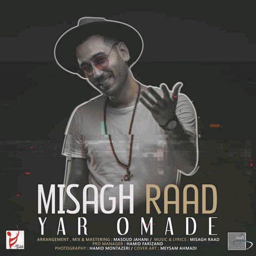 تک ترانه - دانلود آهنگ جديد Misagh-Raad-Yar-Oomade آهنگ جدید میثاق راد به نام یار اومده