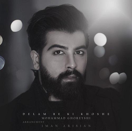 Mohammad Ghoreyshi - Delam Be Ki Khoshe