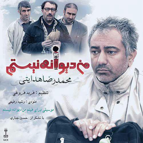 تک ترانه - دانلود آهنگ جديد Mohammadreza-Hedayati-Man-Divane-Nistam آهنگ جدید محمدرضا هدایتی به نام من دیوانه نیستم
