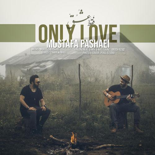 تک ترانه - دانلود آهنگ جديد Mostafa-Pashaei-Faghat-Eshgh آهنگ جدید مصطفی پاشایی به نام فقط عشق