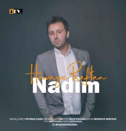 تک ترانه - دانلود آهنگ جديد Nadim-Havaye-Raftan آهنگ جدید ندیم به نام هوای رفتن