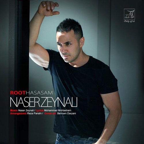 تک ترانه - دانلود آهنگ جديد Naser-Zeynali-Root-Hasasam آهنگ جدید ناصر زینعلی به نام روت حساسم