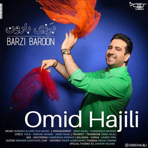تک ترانه - دانلود آهنگ جديد Omid-Hajili-Barzi-Baroon آهنگ جدید امید حاجیلی به نام برزی بارون
