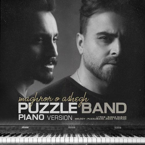تک ترانه - دانلود آهنگ جديد Puzzle-Band-Maghroor-o-Ashegh-Piano-Version آهنگ جدید پازل بند به نام مغرور و عاشق (ورژن پیانو)
