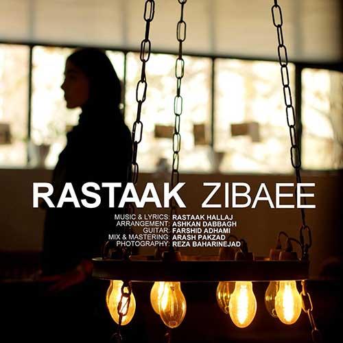 تک ترانه - دانلود آهنگ جديد Rastaak-Zibaee آهنگ جدید رستاک به نام زیبایی