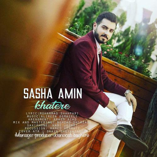 تک ترانه - دانلود آهنگ جديد Sasha-Amin-Khatere آهنگ جدید ساشا امین به نام خاطره