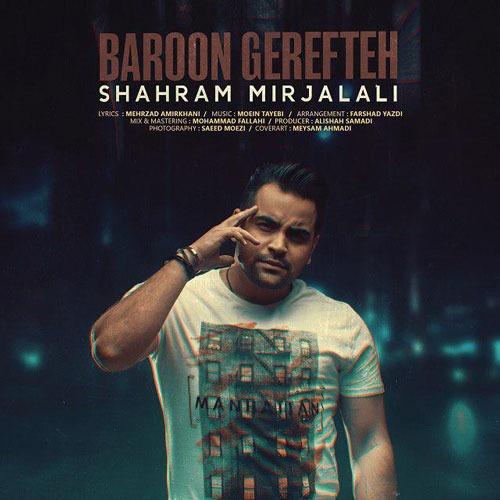 تک ترانه - دانلود آهنگ جديد Shahram-Mirjalali-Baroon-Gerefteh آهنگ جدید شهرام میرجلالی به نام بارون گرفته