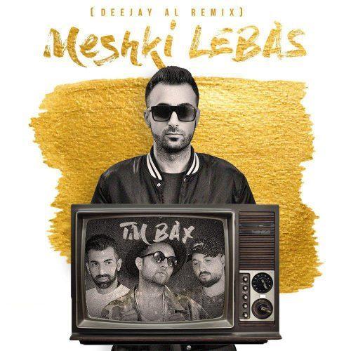 تک ترانه - دانلود آهنگ جديد TM-Bax-Meshki-Lebas-DeeJay-AL-Remix-e1533585964627 ریمیکس جدید تی ام بکس به نام مشکی لباس