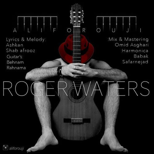 تک ترانه - دانلود آهنگ جديد Ali-Forouji-Roger-Waters آهنگ جدید علی فروجی به نام راجر واترز