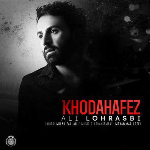 تک ترانه - دانلود آهنگ جديد Ali-Lohrasbi-Khodahafez آهنگ جدید علی لهراسبی به نام خداحافظ