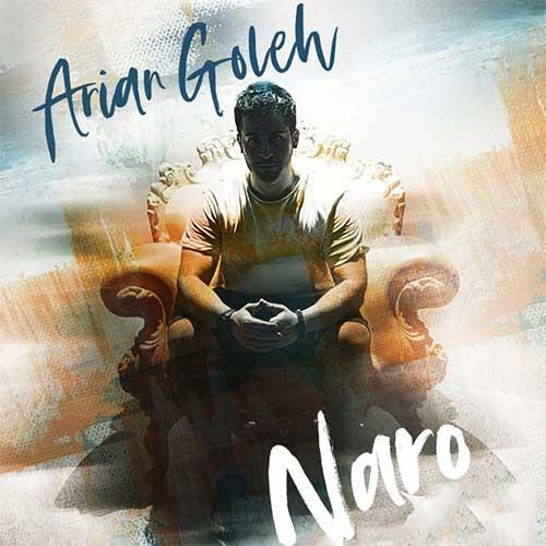 تک ترانه - دانلود آهنگ جديد Arian-Goleh-Naro آهنگ جدید آرین گله به نام نرو