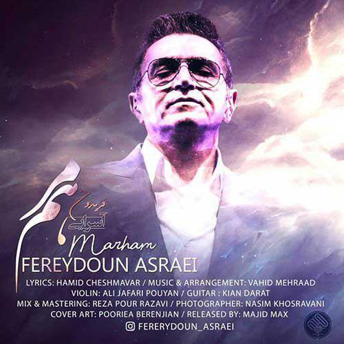 تک ترانه - دانلود آهنگ جديد Fereydoun-Asraei-Marham آهنگ جدید فریدون آسرایی به نام مرهم
