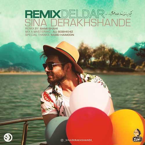 تک ترانه - دانلود آهنگ جديد Sina-Derakhshande-Deldar-Remix ریمیکس جدید سینا درخشنده به نام دلدار