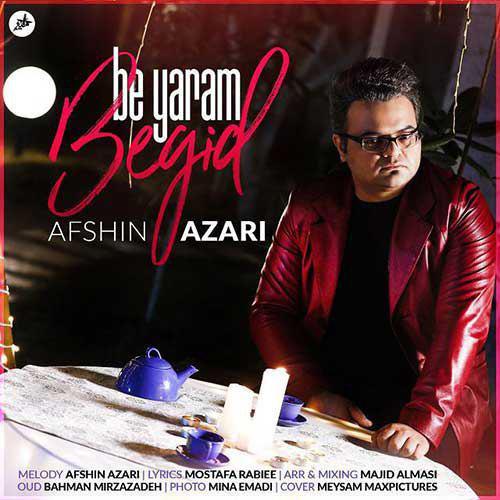 تک ترانه - دانلود آهنگ جديد Afshin-Azari-Be-Yaram-Begid آهنگ جدید افشین آذری به نام به یارم بگید