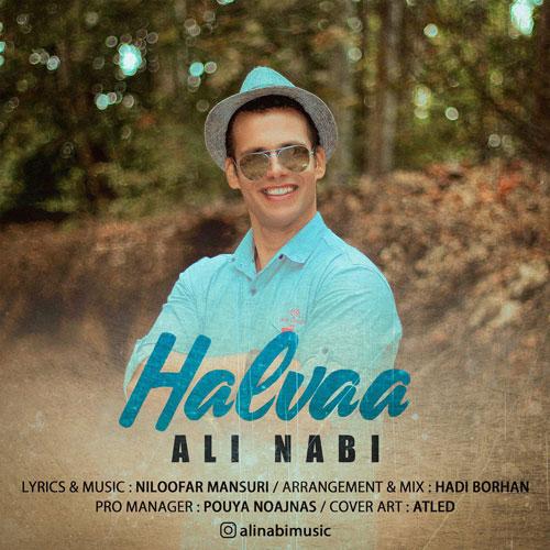 تک ترانه - دانلود آهنگ جديد Ali-Nabi-Halvaa آهنگ جدید علی نبی به نام حلوا