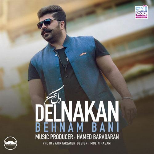 تک ترانه - دانلود آهنگ جديد Behnam-Bani-Del-Nakan آهنگ جدید بهنام بانی به نام دِل نَکَن