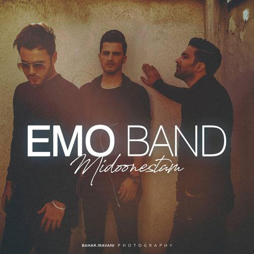 تک ترانه - دانلود آهنگ جديد Emo-Band-Midoonestam آهنگ جدید امو بند به نام میدونستم