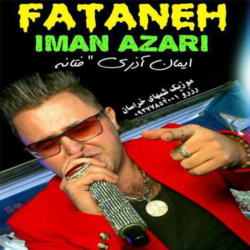 تک ترانه - دانلود آهنگ جديد Iman-Azari-Fataneh آهنگ جدید ایمان آذری به نام فتانه