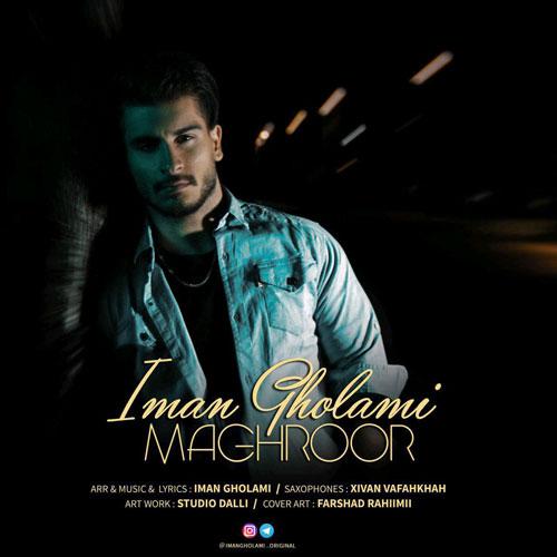 تک ترانه - دانلود آهنگ جديد Iman-Gholami-Maghroor آهنگ جدید ایمان غلامی به نام مغرور