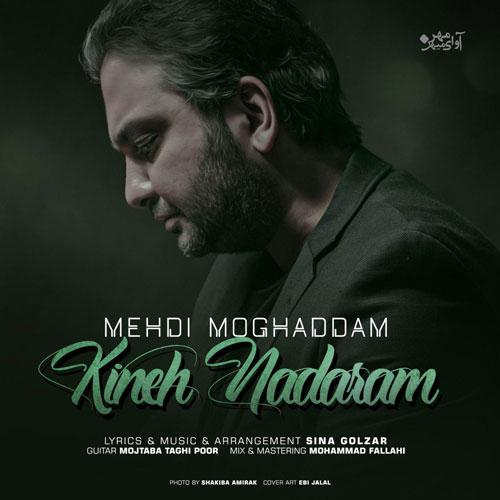 تک ترانه - دانلود آهنگ جديد Mehdi-Moghadam-Kineh-Nadaram آهنگ جدید مهدی مقدم به نام کینه ندارم