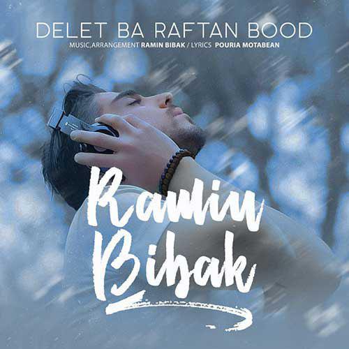 تک ترانه - دانلود آهنگ جديد Ramin-Bibak-Delet-Ba-Raftan-Bood آهنگ جدید رامین بیباک به نام دلت با رفتن بود