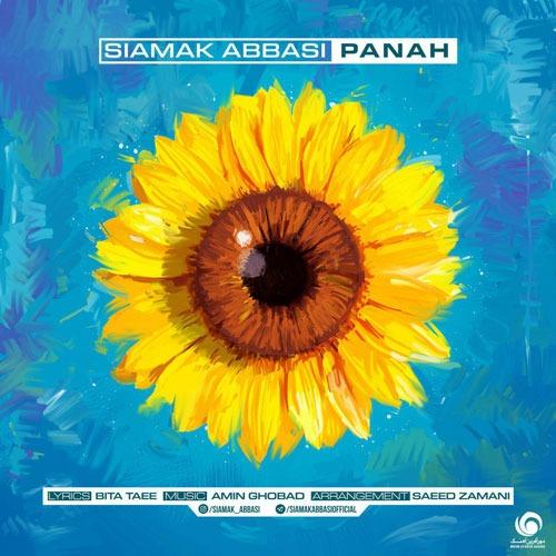 تک ترانه - دانلود آهنگ جديد Siamak-Abbasi-Panah آهنگ جدید سیامک عباسی به نام پناه