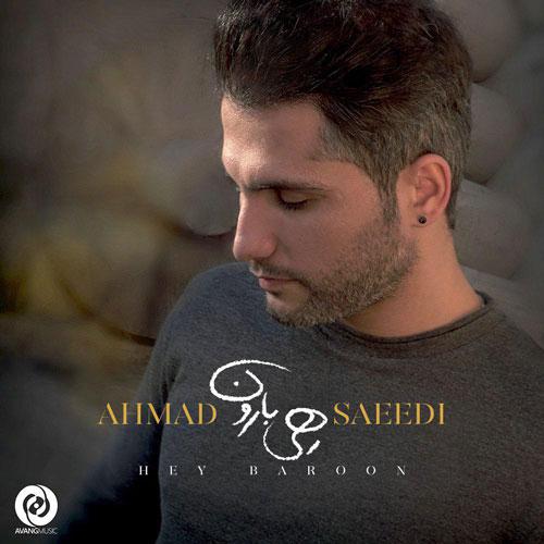 تک ترانه - دانلود آهنگ جديد Ahmad-Saeedi-Hey-Baroon دانلود آهنگ احمدی سعیدی به نام هی بارون