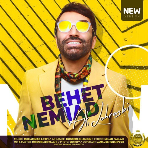 تک ترانه - دانلود آهنگ جديد Ali-Lohrasbi-Behet-Nemiad-New-Version دانلود ورژن جدید آهنگ علی لهراسبی به نام بهت نمیاد