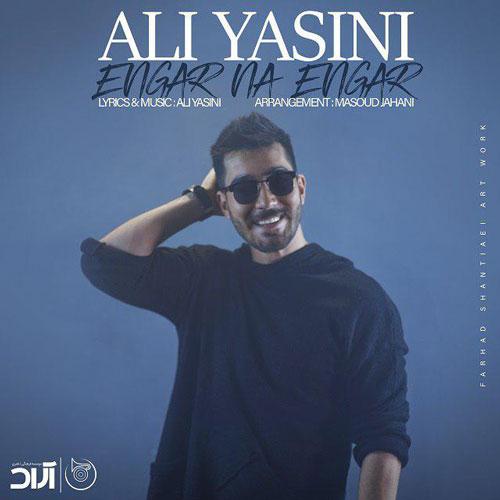 تک ترانه - دانلود آهنگ جديد Ali-Yasini-Engar-Na-Engar دانلود آهنگ علی یاسینی به نام انگار نه انگار