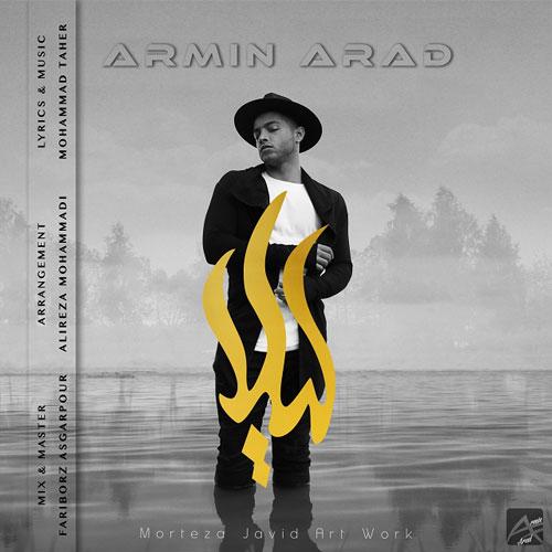 تک ترانه - دانلود آهنگ جديد Armin-Arad-Leyla دانلود آهنگ آرمین آراد به نام لیلا