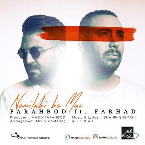 تک ترانه - دانلود آهنگ جديد Farahbod-Ft.-Farhad-Nemitabi-Be-Man دانلود آهنگ فرهبد و فرهاد به نام نمیتابی به من