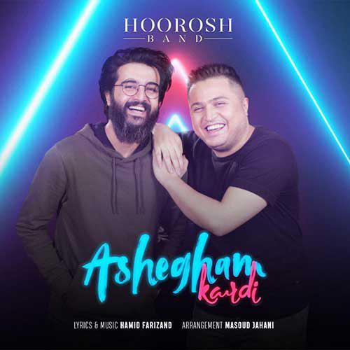 تک ترانه - دانلود آهنگ جديد Hoorosh-Band-Ashegham-Kardi دانلود آهنگ هوروش بند به نام عاشقم کردی