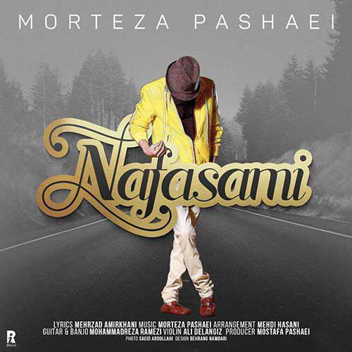 تک ترانه - دانلود آهنگ جديد Morteza-Pashaei-Nafasami دانلود آهنگ مرتضی پاشایی به نام نفسمی