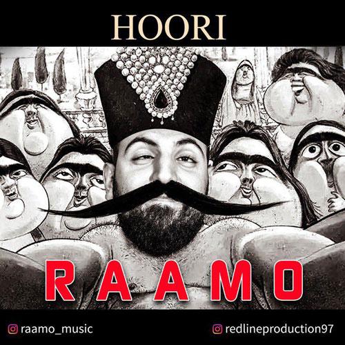 تک ترانه - دانلود آهنگ جديد Raamo-Hoori آهنگ جدید رامو به نام حوری