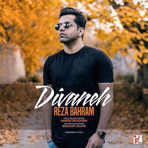 تک ترانه - دانلود آهنگ جديد Reza-Bahram-Divaneh دانلود آهنگ رضا بهرام به نام دیوانه