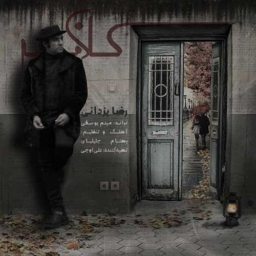 تک ترانه - دانلود آهنگ جديد Reza-Yazdani-Kalafe دانلود آهنگ رضا یزدانی به نام کلافه