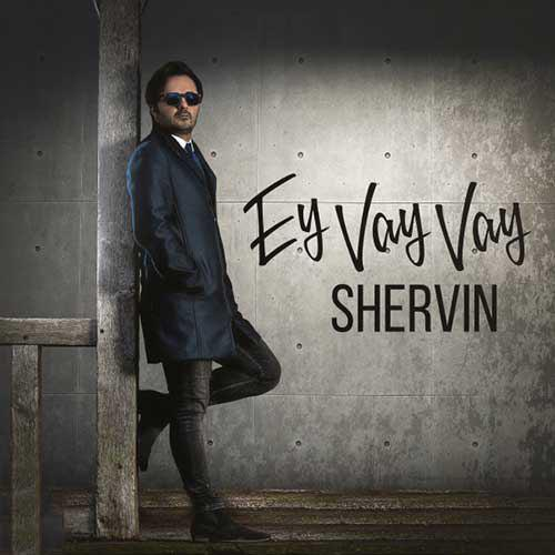 تک ترانه - دانلود آهنگ جديد Shervin-Ey-Vay-Vay دانلود آهنگ شروین به نام ای وای وای