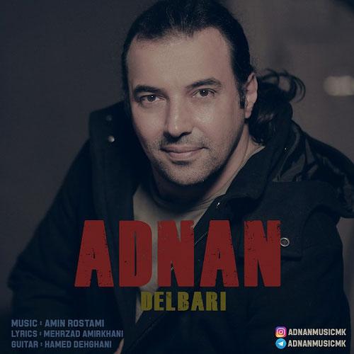 تک ترانه - دانلود آهنگ جديد Adnan-Delbari دانلود آهنگ عدنان به نام دلبری