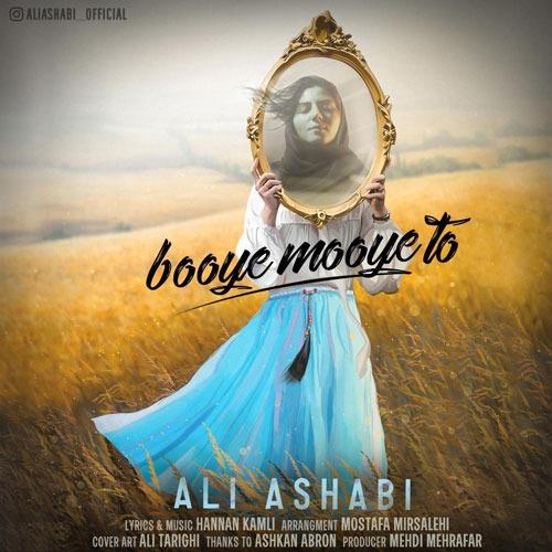 تک ترانه - دانلود آهنگ جديد Ali-Ashabi-Booye-Mooye-To دانلود آهنگ علی اصحابی به نام بوی موی تو