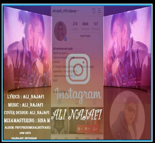 تک ترانه - دانلود آهنگ جديد Ali-Najafi-Instagram دانلود آهنگ علی نجفی به نام اینستاگرام