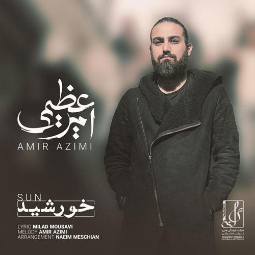 تک ترانه - دانلود آهنگ جديد Amir-Azimi-Khorshid دانلود آهنگ امیر عظیمی به نام خورشید
