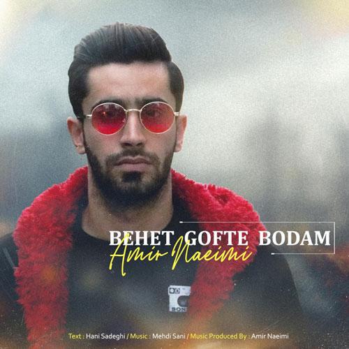 تک ترانه - دانلود آهنگ جديد Amir-Naeimi-Behet-Gofte-Bodam دانلود آهنگ امیر نعیمی به نام بهت گفته بودم