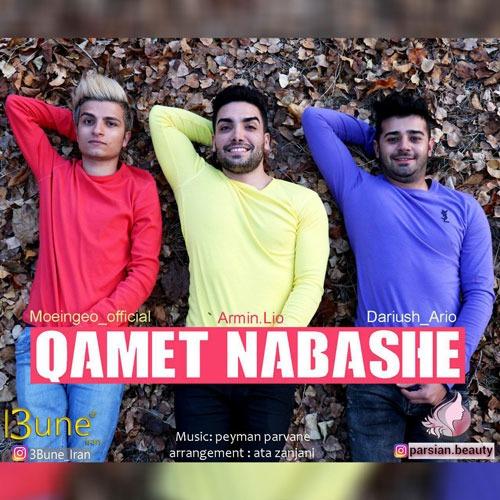 تک ترانه - دانلود آهنگ جديد Armin-Lio-Qamet-Nabashe دانلود آهنگ آرمین لیو به نام غمت نباشه