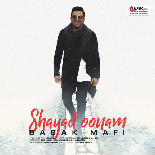 تک ترانه - دانلود آهنگ جديد Babak-Mafi-Shayad-Oonam دانلود آهنگ بابک مافی به نام شاید اونم