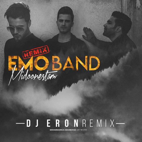 تک ترانه - دانلود آهنگ جديد Emo-Band-Midoonestam دانلود ریمیکس امو بند به نام میدونستم